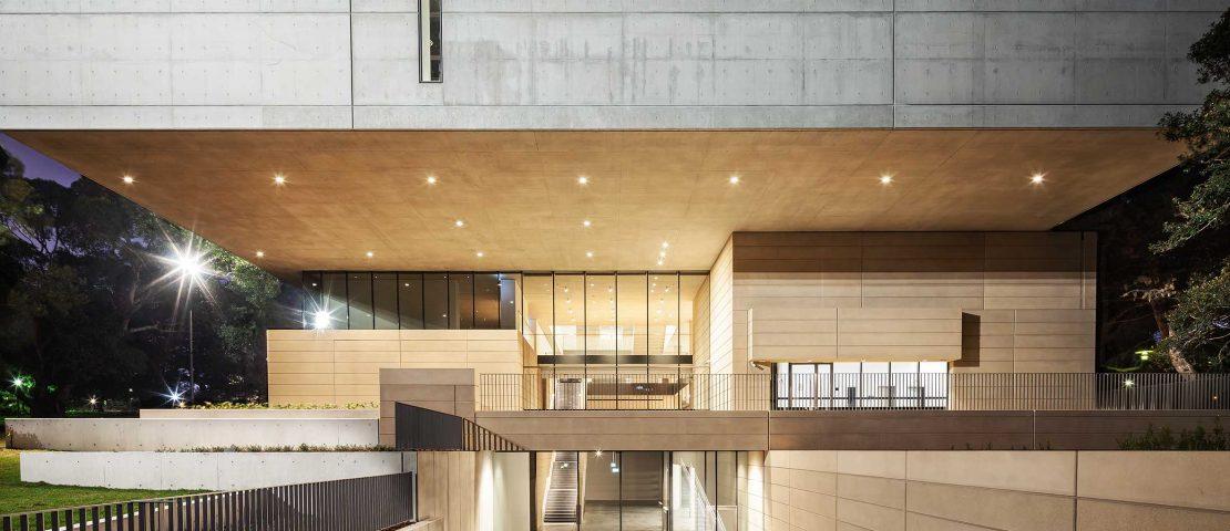 Chau Chak Wing Museum at the University of Sydney